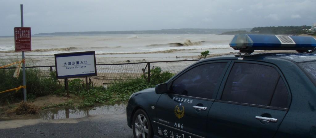 typhoon swell taiwan